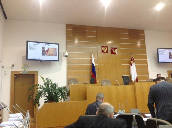 Трансляция с сессии ЗСО