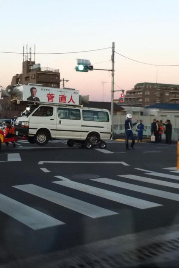 【速報】菅直人の選挙カーがレッカー移動される、こんなときでも笑いを提供するとかさすが