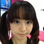 福田萌のツイッター