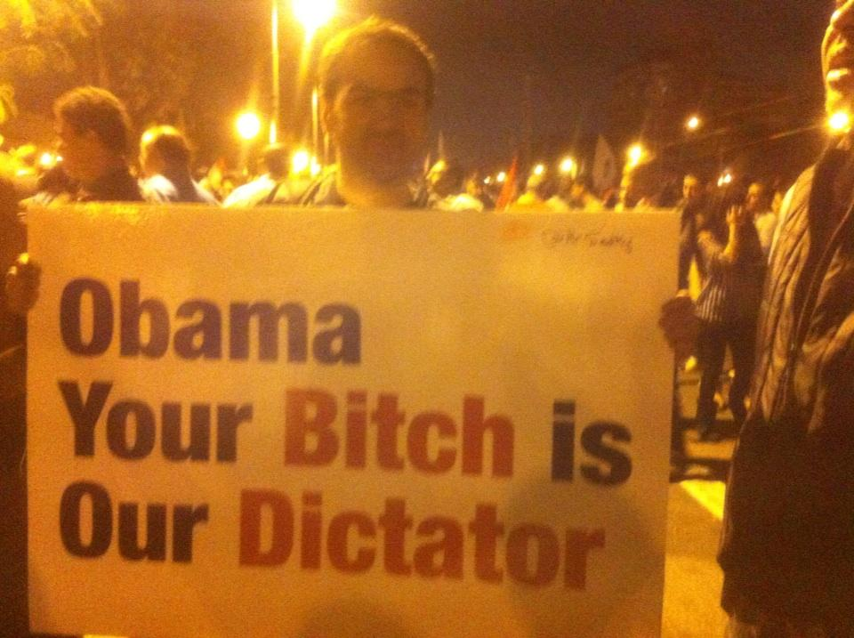 obama: your bitch is our dictator