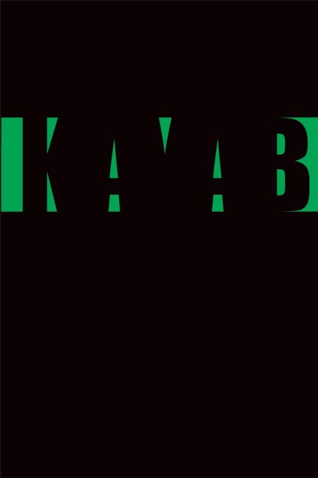 Kayab Hashtag On Twitter