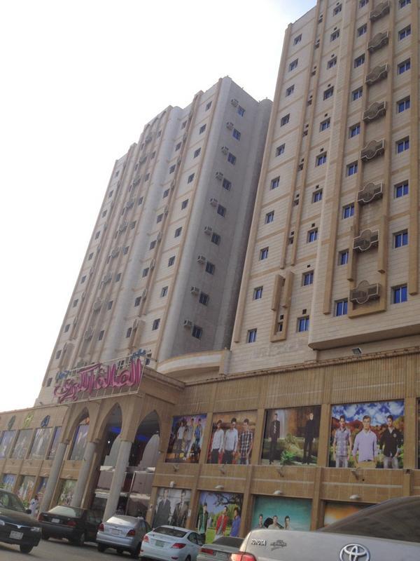 الصاله الكبرى للتسوق Alsalh Alkobra Twitter