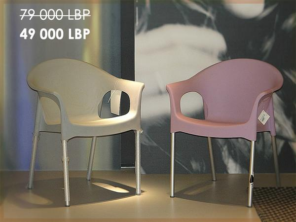 bhv lebanon on twitter limited offer on colorful chairs used