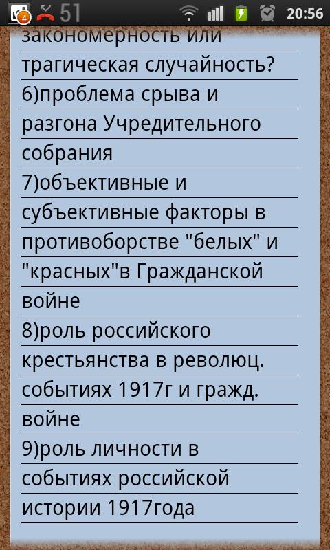 Краткое сочинение на тему санкт петербург