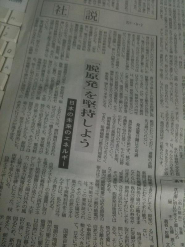 長谷川幸洋 - Twitter