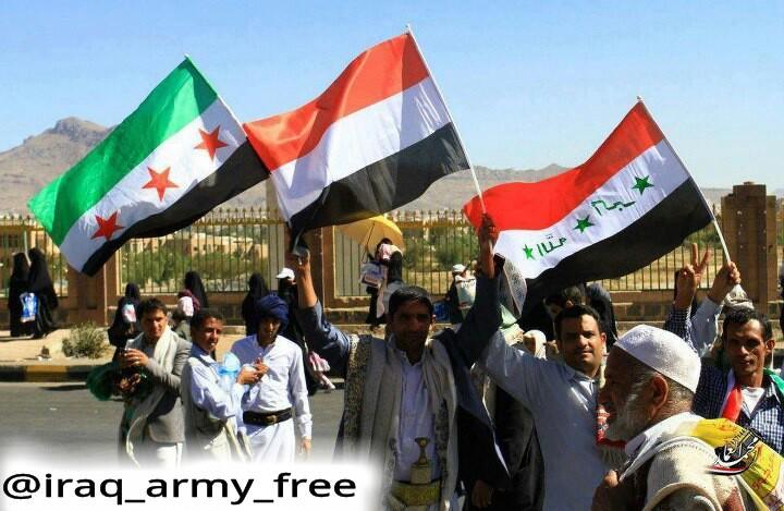 رفع العلم العراقي في الجمعة بميدان الستين بصنعاء
