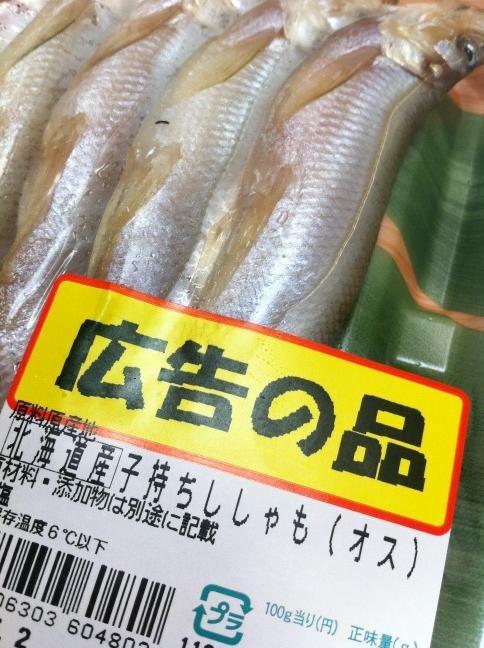 あれ? RT @omoshirojouhou: ん・・・? http://t.co/6Ouf5ILLUD