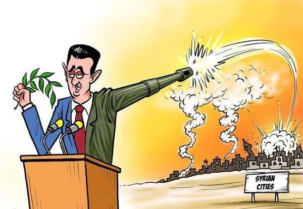 Thumbnail for  #AssadSpeech