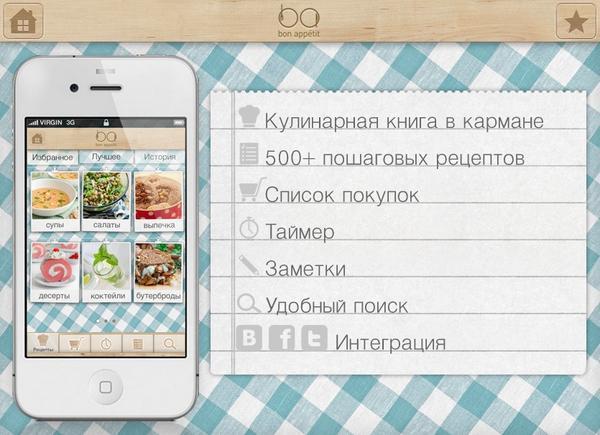 Бесплатные рецепты праздничных салатов