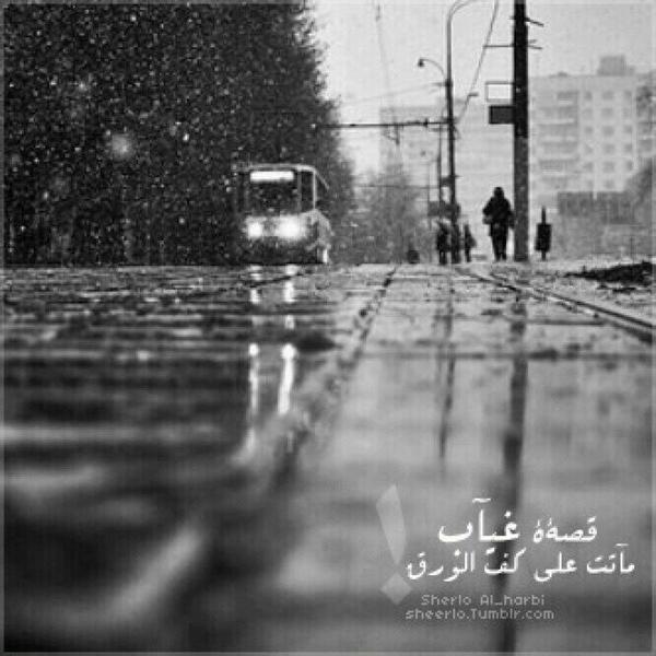 برد الشتاء Sood454 Twitter