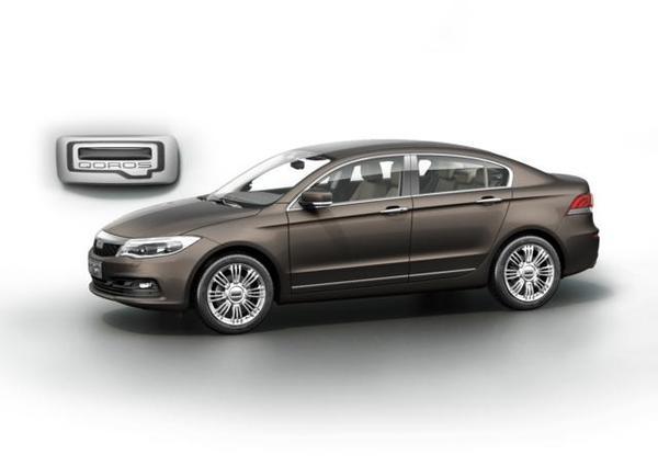 Qoros irá fazer sua primeira aparição pública no Salão Automóvel de Genebra 2013