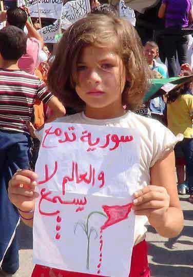 سوريا تدمع والعالم يسمع