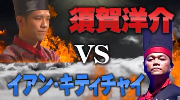 iron chef japan ironchefjapan12 twitter