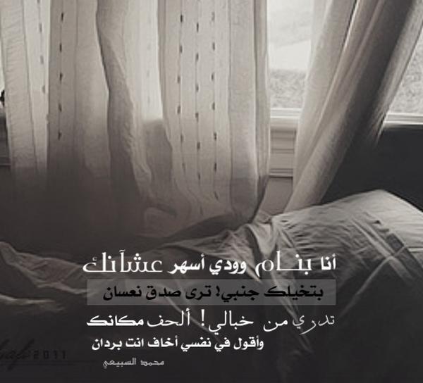 حنين الشوق Hnnoo41 Twitter 12