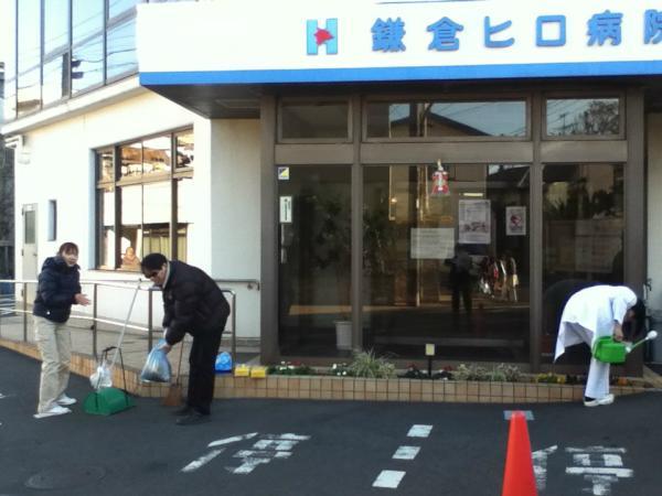 鎌倉ヒロ病院 地域連携室より