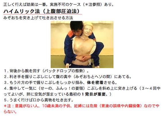 竹田陽介@循環器内科医 on Twitt...