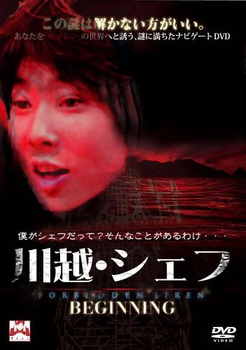 test ツイッターメディア - 川越シェフがマイナーなホラー映画に出てたときの画像ください https://t.co/Rw97FIzYAX