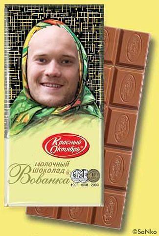 шоколадка артурчик картинки приморье