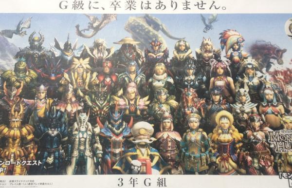3年G組〜( ´ ▽ ` )ノ http://t.co/Mcu0GbT3