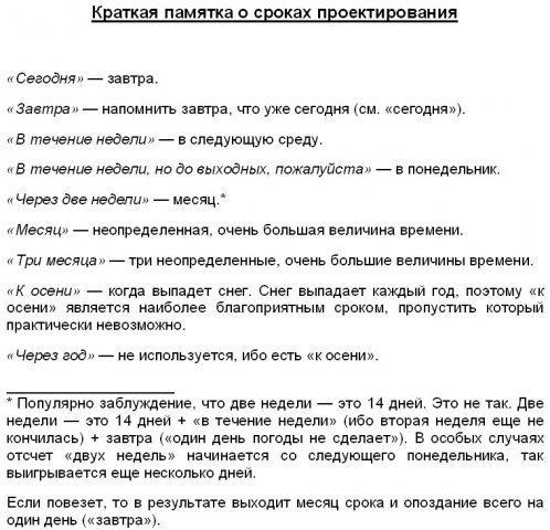 Типовой договор на оказание услуг грузоперевозок