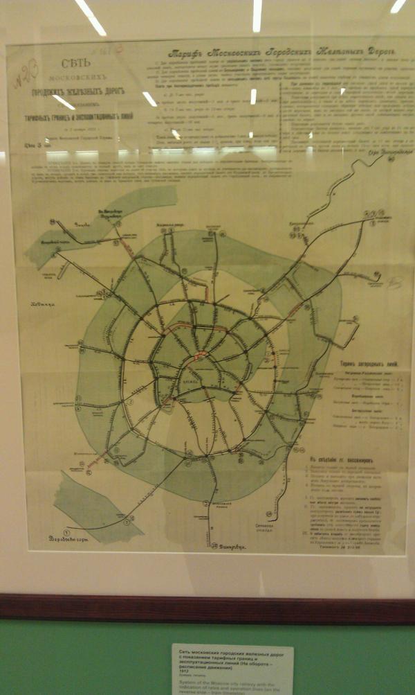 Схема железных дорог в москве