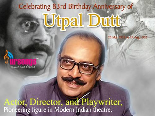 utpal dutt movies list