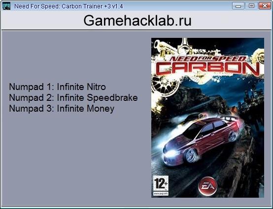 скачать трейнер для need for speed carbon collector's edition v1.4