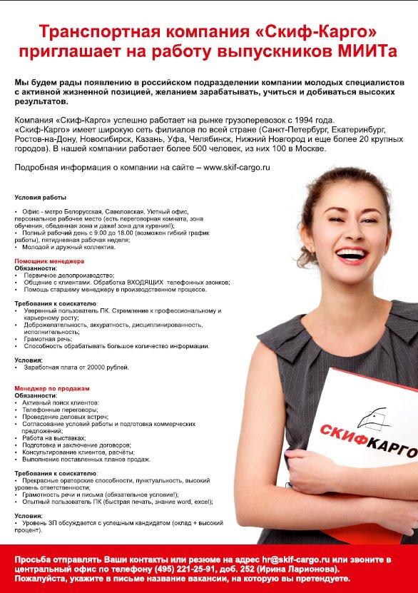 Сайт транспортная компания карго официальный сайт вакансии готовый сайт транспортной компании