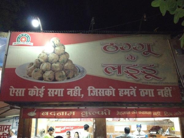 Slogan For Shop In Hindi — VACA