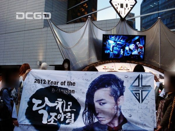 [PHOTO] GD's banner outside Yokohama arena for Alive Tour (cr : DCGD via : @mystifize) http://t.co/V5G21Bxg