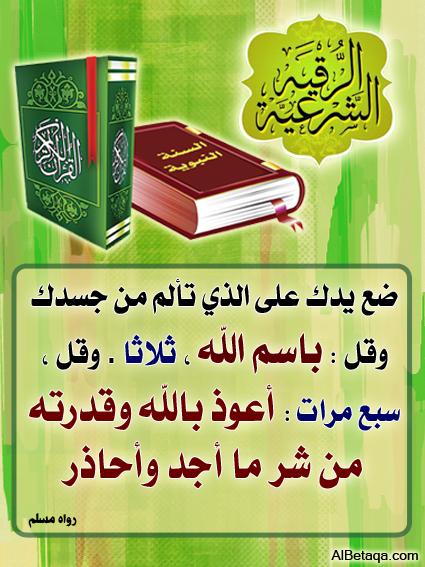 تغريدات دينيه M A170 Twitter