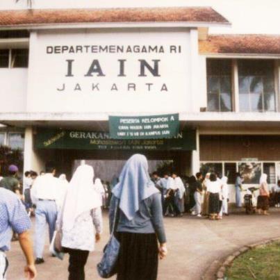 Photo Jadul IAIN Jakarta ->  RT @_s4m_ boleh nemu tempat nih di mbah gugel http://t.co/f7Tt0yDC