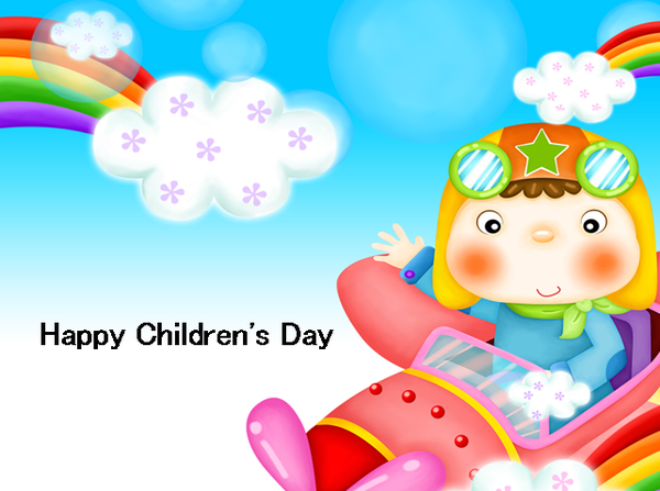 Wps Office On Twitter Free Children S Day Ppt Template