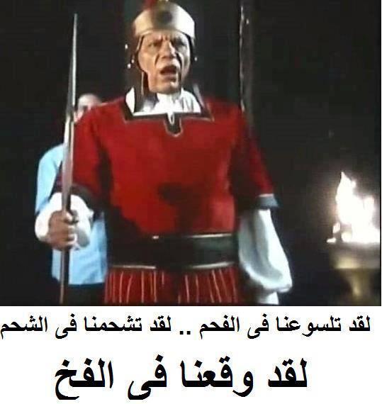 """تحطم مقاتلة """"Mig-29"""" في مصر AufsV_6CMAAlsio"""
