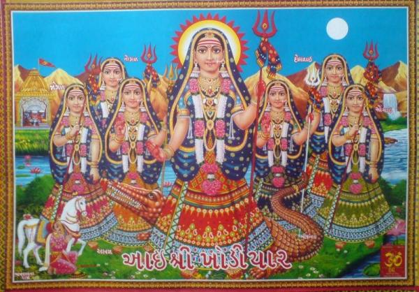 Best Happy Sri Khodiyar Mata Jayanti Images for free download