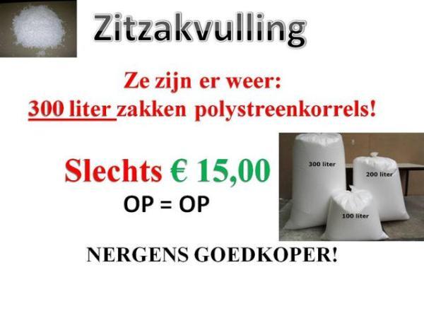 Zitzak Vulling Liter.Zitzakwereld Webshop On Twitter Nog Altijd De Aller Goedkoopste