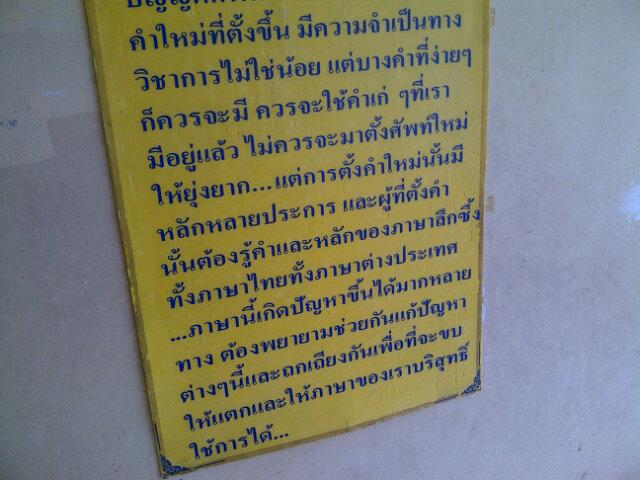 RT @Fz_jinki: ¢ᄍタ¢ᄌᆬ¢ᄌᄡ¢ᄌチ¢ᄌᄃ¢ᄌᄡ¢ᄌレ¢ᄌᄆ¢ᄌユ¢ᄌᄡ¢ᄍタ¢ᄌヨ¢ᄌᆳ¢ᄌᄚ ¢ᄌ゙¢ᄌᆪ¢ᄌᄚ¢ᄌᆪ¢ᄌᄇ¢ᄌハ¢ᄌヤ¢ᄌᄈ¢ᄌᆪ¢ᄌᄆ¢ᄌᆰ¢ᄌツ¢ᄌᆳ¢ᄌヌ¢ᄌ゙¢ᄌᆪ¢ᄌᄚ¢ᄌレ¢ᄌᄇ¢ᄌラ¢ᄌᆰ¢ᄌᄀ¢ᄍタ¢ᄌヤ¢ᄍヌ¢ᄌネ¢ᄌ゙¢ᄌᆪ¢ᄌᄚ¢ᄍタ¢ᄌネ¢ᄍノ¢ᄌᄇ¢ᄌᆳ¢ᄌᄁ¢ᄌᄍ¢ᄍネ¢ᄌᆱ¢ᄌᄆ¢ᄌᄃ¢ᄍタ¢ᄌᆬ¢ᄌᄁ¢ᄌル¢ᄌᄚ.. (2) @Hatewibut http://t.co/4Xoe7nnd