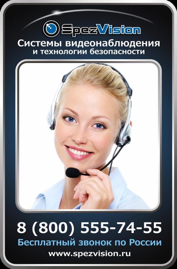 Телефон техподдержки дом ру