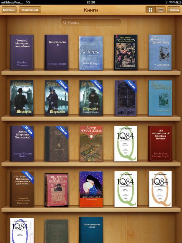 Книги на айпад скачать бесплатно