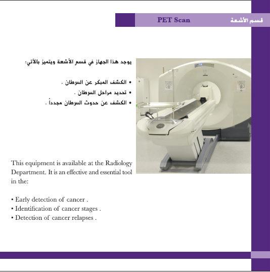 King Hamad Hospital on Twitter: