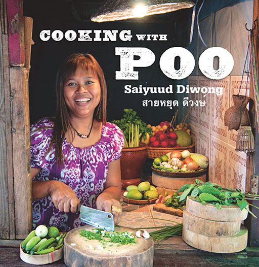 OMGosh - just found this CRAZY titled cookbook. Who was her agent? http://t.co/0sDOtMSG