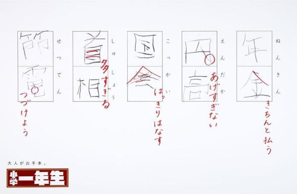 笑った! pic.twitter.com/GStn3IsF
