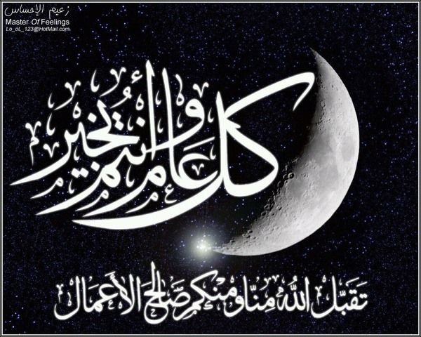 A H L A M Ahlam2021 Pa Twitter مبارك عليكم الشهر وجعل ربي يتقبل منا ومنكم صالح الأعمال Http T Co Nzodwrzt