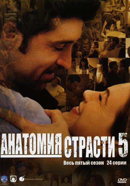 сериал 24 часа 1 сезон торрент