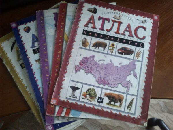 Атласы и контурные карты оптом
