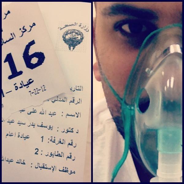 Dopo Melbourne la Misteriosa Asma da Temporale colpisce il Kuwait