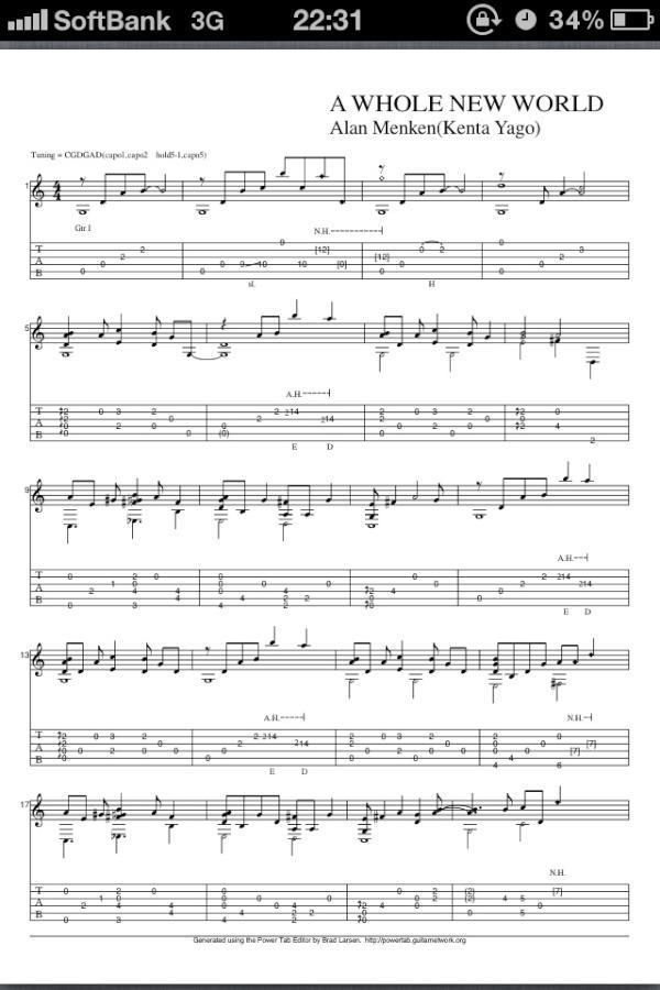 ホール 楽譜 ア ニュー ワールド 【ピアノ楽譜あり】ホールニューワールド(アラジン)をアレンジしました〜日暮里からも通えるピアノ教室〜