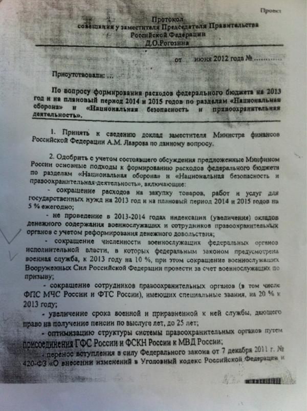 этом ему законопроект о повышении выслуги лет военнослужащим Баурсаки