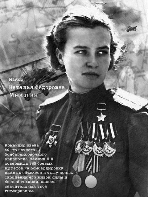 Фото великой отечественной войны герои великой отечественной войны