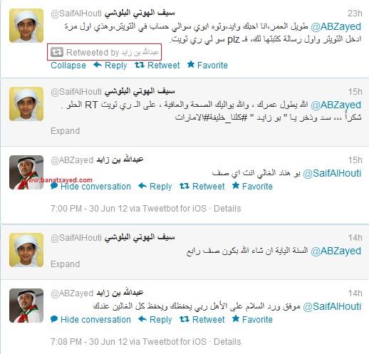 إذا سمعت عن دولة وزير خارجيتها يحاور طفل  عبر تويتر ف اعلم ب انها دولة #الإمارات ، #احنا حتى مسآعد ندآ مآيرد☺ http://t.co/OfxlqWQo